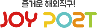 joypost.co.kr